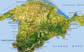 Изыскания в Севастополе